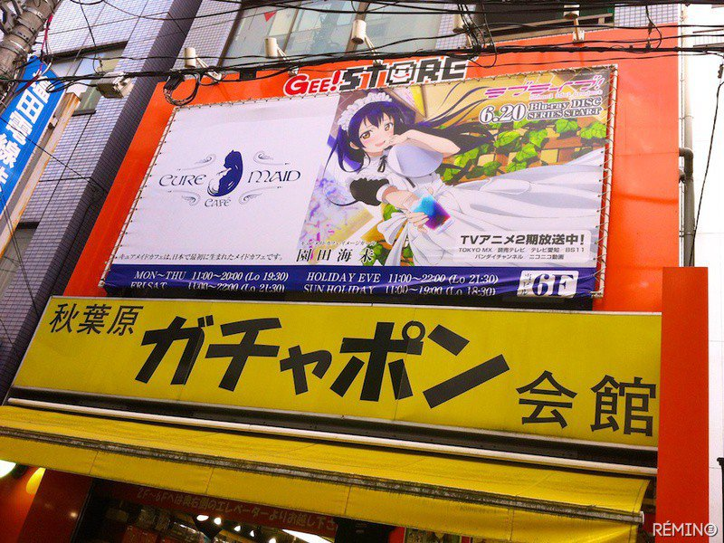 Front of gachapon store.