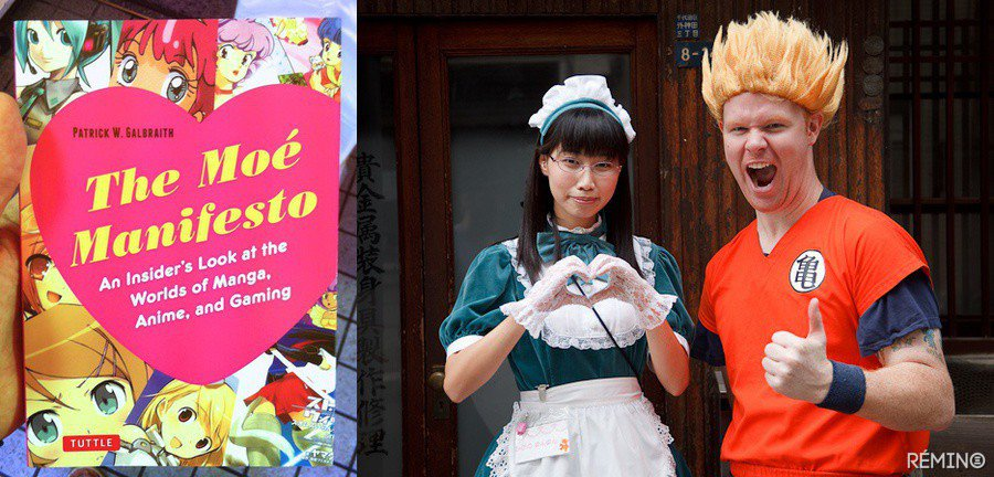 """Cover of """"The Moé Manifesto"""", with maid next to Patrick dressed up as Goku from """"Dragon Ball."""""""