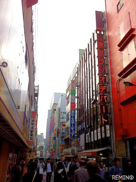 Street with Radio Department Store.